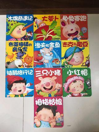 Chinese classic fables for young children