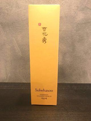 Sulwhasoo Overnight Vitalizing Mask