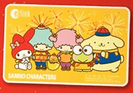 BN - Ezlink Card Sanrio Characters - Expiry: 2024 HV load value of $7