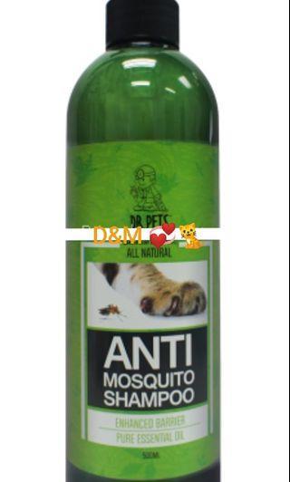 Shampoo Anti Mosquito 500ml