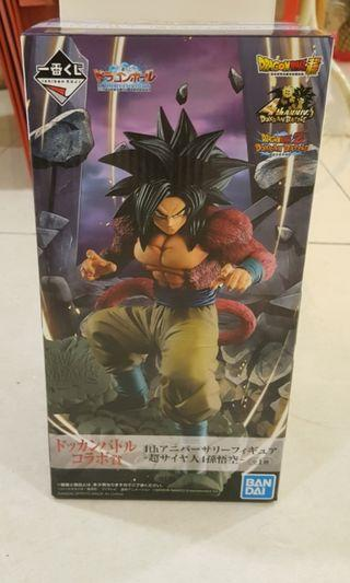 Dragonball GT Special prize ss4