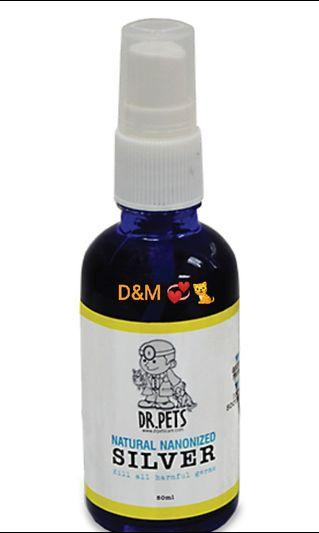 DR PETS NATURAL NANONIZED SILVER 50ml For all Pets.