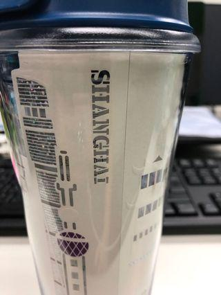 New Starbucks Shanghai Relief Edition Tumbler