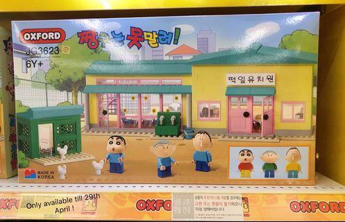🚚 [KOREA IMPORT] JG3623 CRAYON SHIN CHAN SERIES KINDERGARTEN