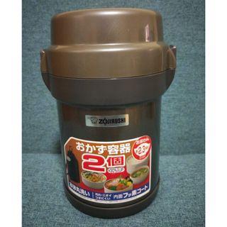 Zojirushi Stainless Steel Lunch Kit (Gun Metallic)
