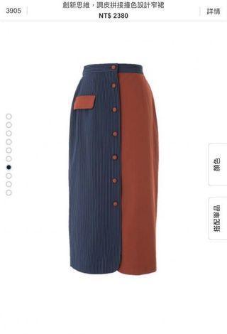 🚚 Marjorie 創新思維 調皮拼接撞色設計窄裙 S