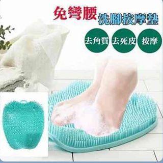 (現貨)蘋果硅膠洗腳按摩墊 足部指壓清潔墊 免彎腰洗腳墊 舒壓