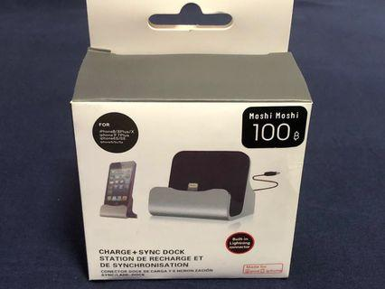 Charge + Sync Dock Station