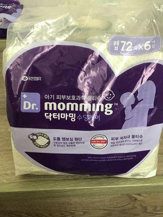 Dr Momming wet wipes
