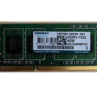 8GB 4GB 2GB DDR2 DDR3 RAM - laptop