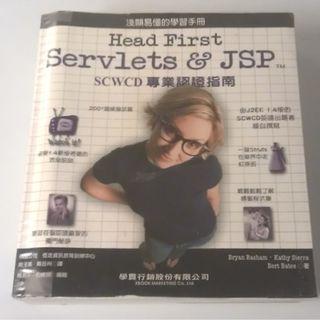 Head First Servlets & JSP:SCWCD 專業認證指南