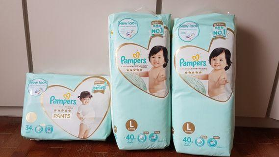 To trade Pampers Premium L Tape and Pants