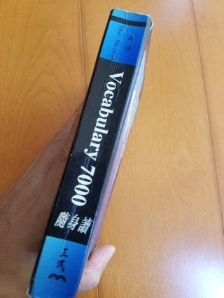 🚚 英語字彙7000 隨身讀本