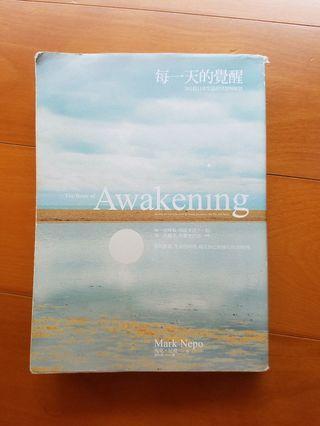 🚚 每一天的覺醒 Book of Awakening