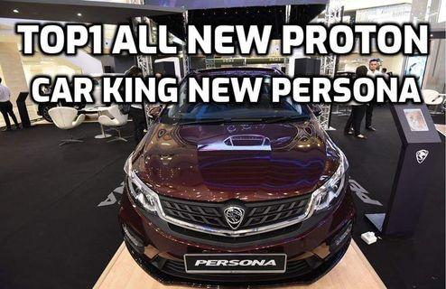 All New Proton Persona