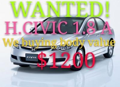 Scrap car Honda Civic 1.8A