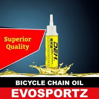 Economical 50ml Bike Chain Oil