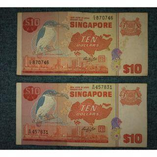 2 piece old S$10