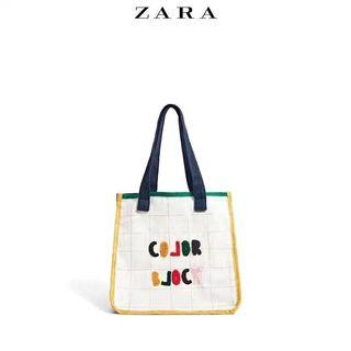 🚚 [Zara] Cotton embroidered letters shopping bag