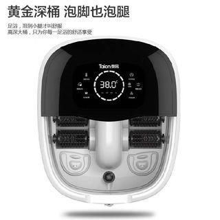Taichang foot tub automatic household massage electric heating wash basin ultra high deep barrel foot treatment thermostatic bath barrel
