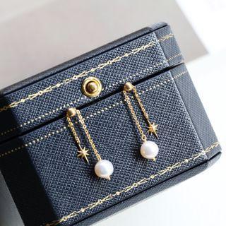 Elegant 925 silver Pearl Zirconia Adjustable Earring ❬KY❭
