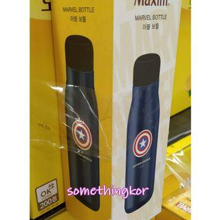 韓國 Korea Maxim x Marvel tumbler Mocha Coffee 260Stick 咖啡 260條裝 附送 保溫瓶