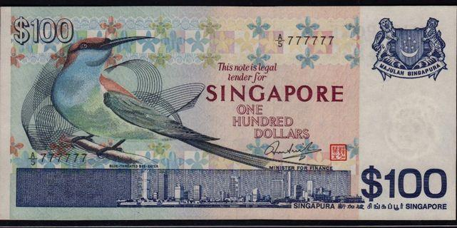 Singapore Bird $100 Solid 777777 UNC Rare