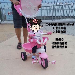 3in1 stroller