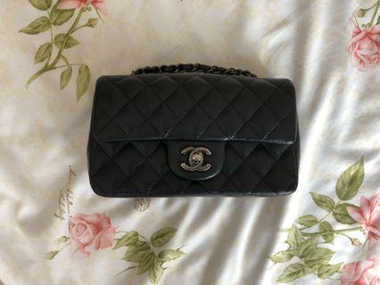Chanel Rectangular Mini Flap Bag