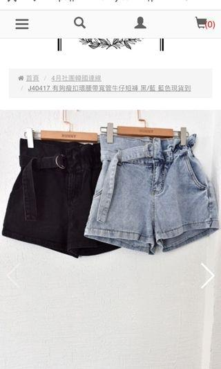 轉賣韓妮 全新扣環腰帶寬管牛仔短褲 藍