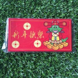 Angpao Red Packet for collection (10pcs)