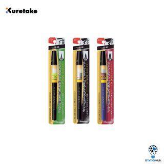 Kuretake BIMOJI CAMBIO Calligraphy Brush Pen | Fine, Medium, Large | Set of 3 Brush
