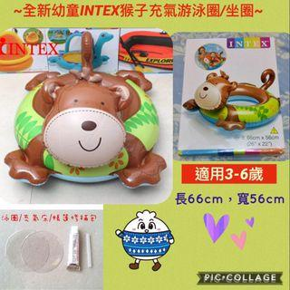 🚚 ~郵寄免運~全新小童INTEX小猴子充氣游泳圈/坐圈【苠瑾小舖】