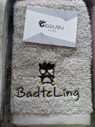 Free Customised embroidery towel