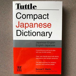 Compact Japanese Dictionary