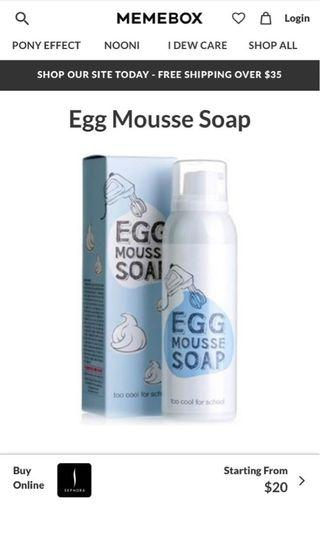 (BN) Too Cool for school egg mousse soap