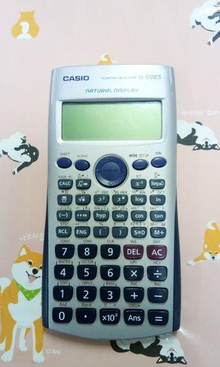 Kalkulator Casio + bonus CD tutorial
