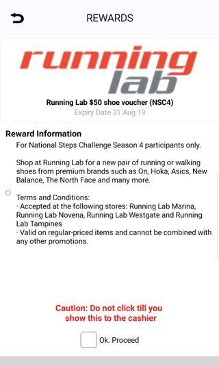 $50 The Running Lab Shoes E Voucher