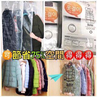 韓國🇰🇷熱銷🔥🧥#懸掛式衣物壓縮袋🧥