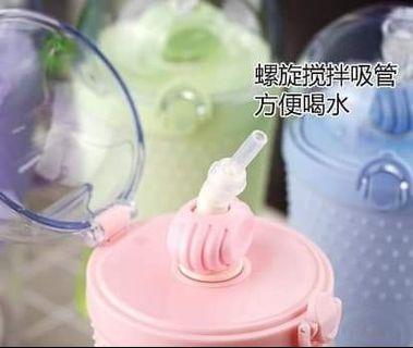 🚚 1-259韓式手動攪拌杯