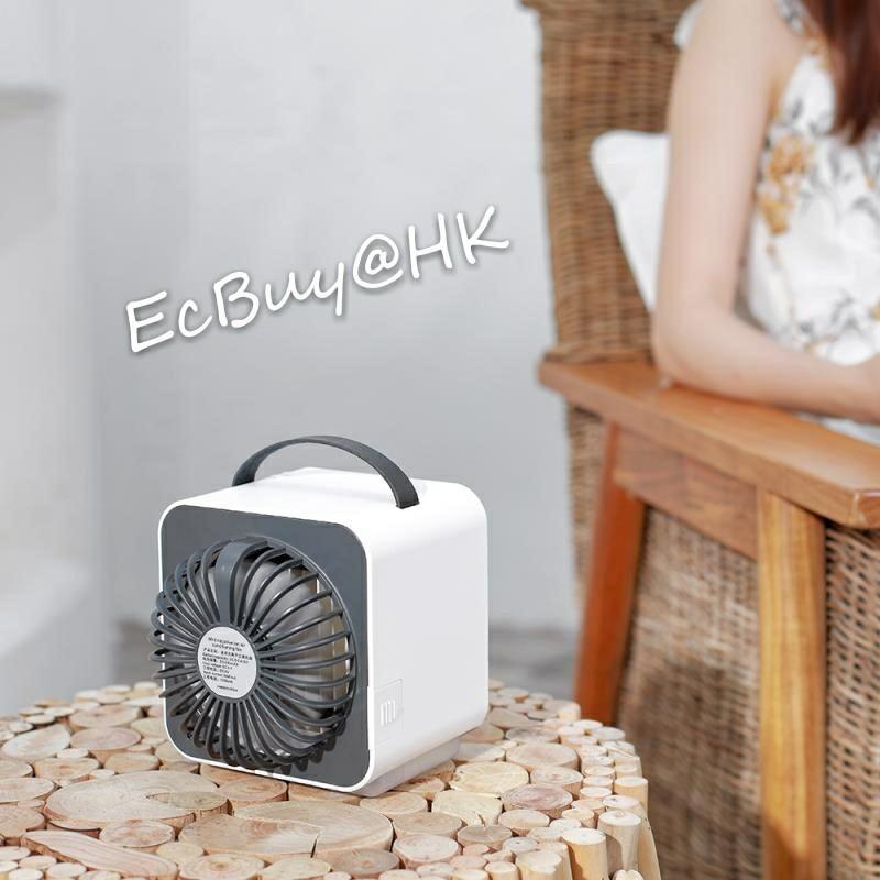 ✨💨(19年最新熱賣款/室內及户外兩用)可攜式負離子微型冷風機💨