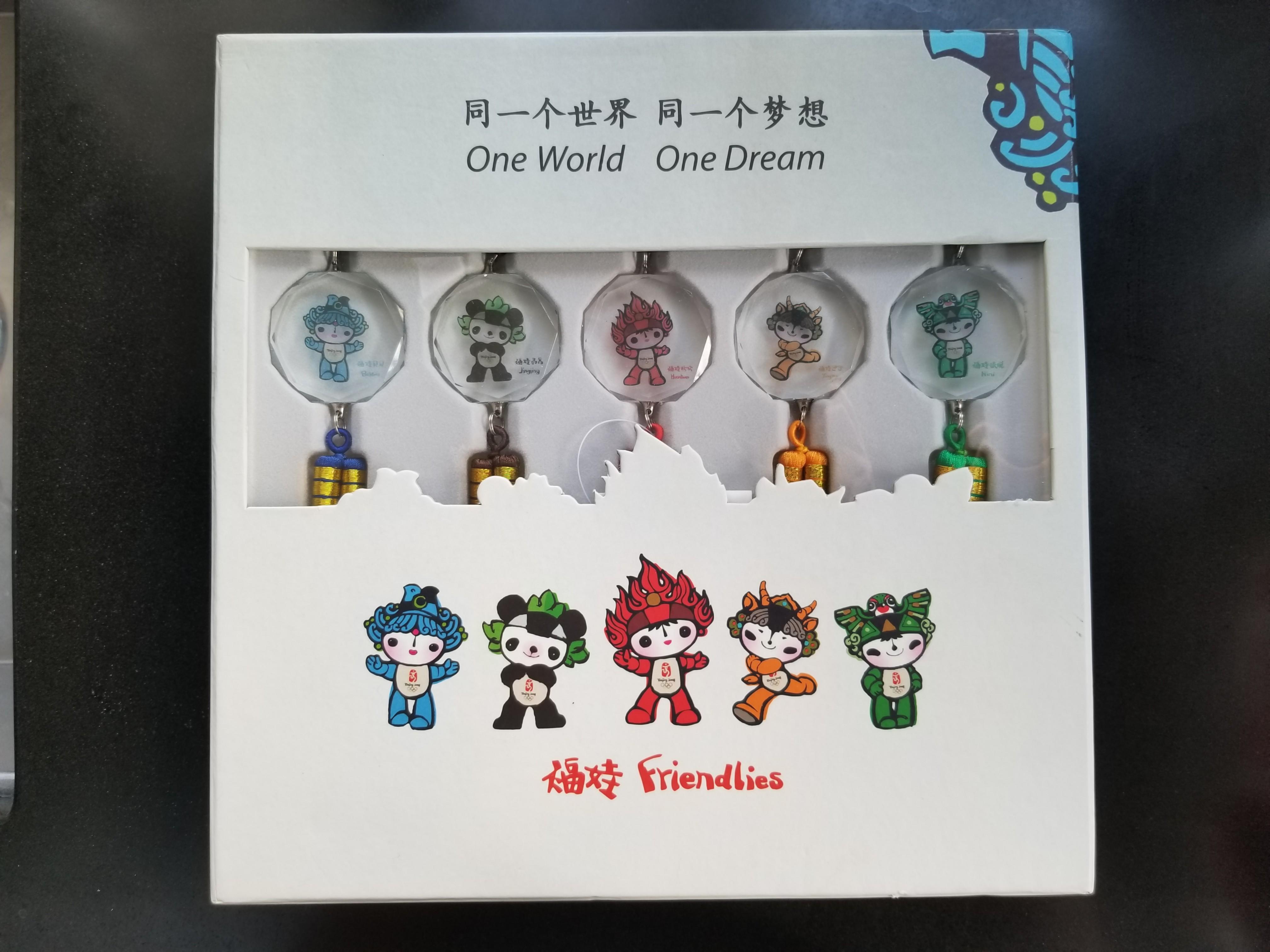 2008年北京奧運套裝福娃水晶吊飾