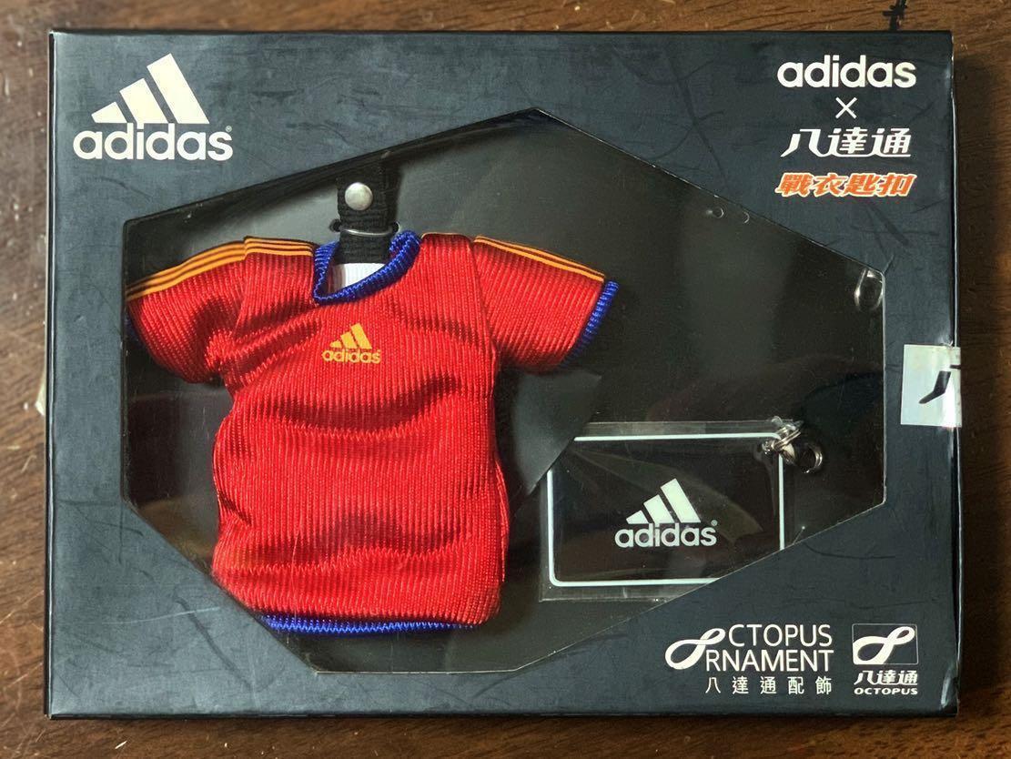 2010 世界盃 西班牙 限量版 Adidas球衣八達通