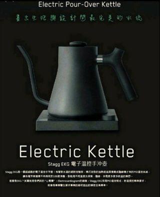 FELLOW STAGG EKG600 0.6L 電子溫控壺 電熱手沖細口壺 消光黑600ml 原價5480另有優惠 優惠甜甜價88折 現貨1組