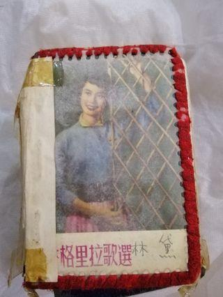 Vintage Chinese Song Book Collection