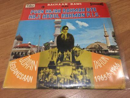Waar Dangat / Wakana 7inch (LP/VINYL/RECORDS)