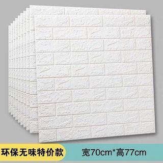 3D牆紙牆貼