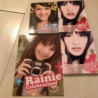 Rainie Yang 杨丞琳