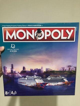 Monopoly Dream Cruises