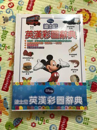 迪士尼英漢彩圖辭典連10CDs